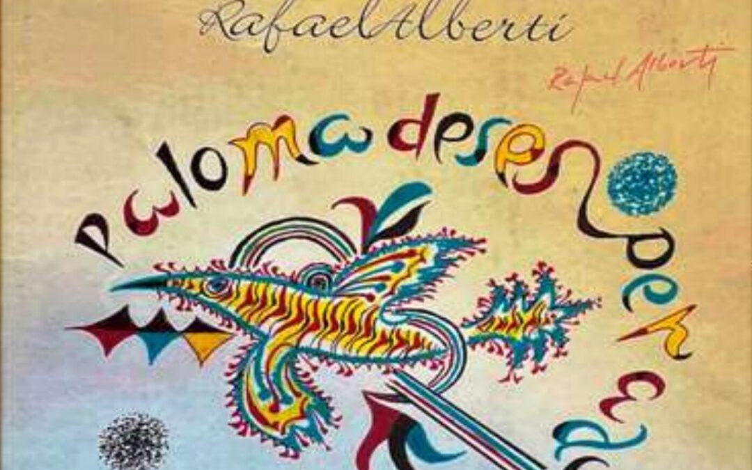 (Español) Exposición temporal: Arqueología Literaria